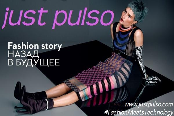 JUSTPULSO-FASHION STORY